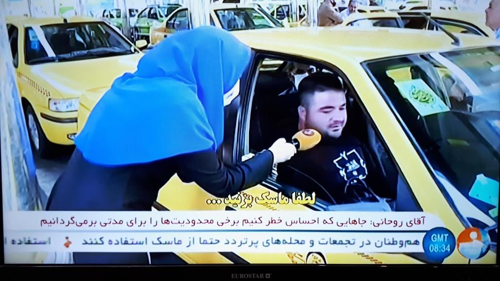 이란 하루 최다 사망 163명..마스크 의무화 시행[경호원 토토|싱글라운드매치 토토]