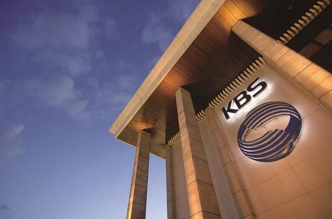 KBS, 국제 에미상 준결선 온라인심사 주관한다(공식)[모글리 토토|제로 토토]