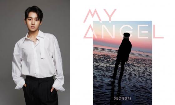 7일(화), 성리 디지털 싱글 '마이 엔젤' 발매 | 인스티즈
