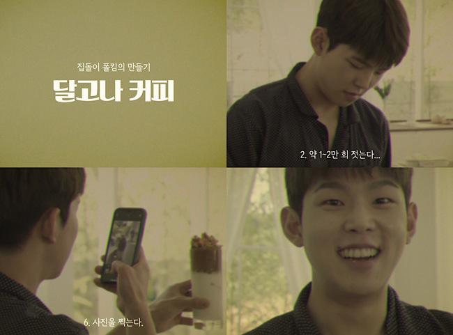 9일(목), 폴킴 싱글 앨범 '집돌이' 발매 | 인스티즈