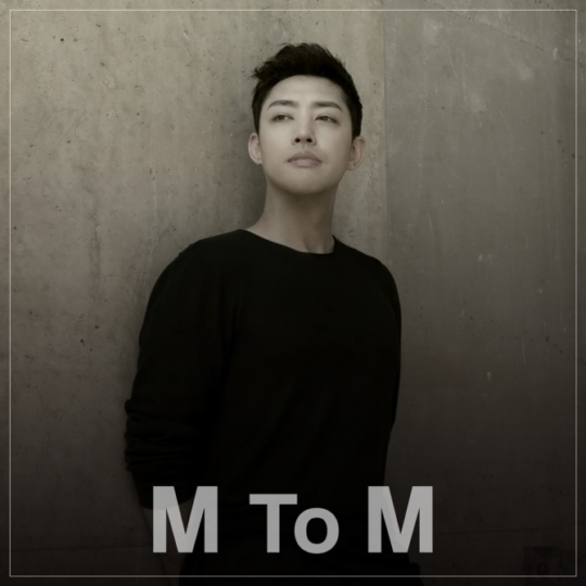 9일(목), 엠투엠 싱글 앨범 '덜 사랑해 좋겠다' 발매 | 인스티즈