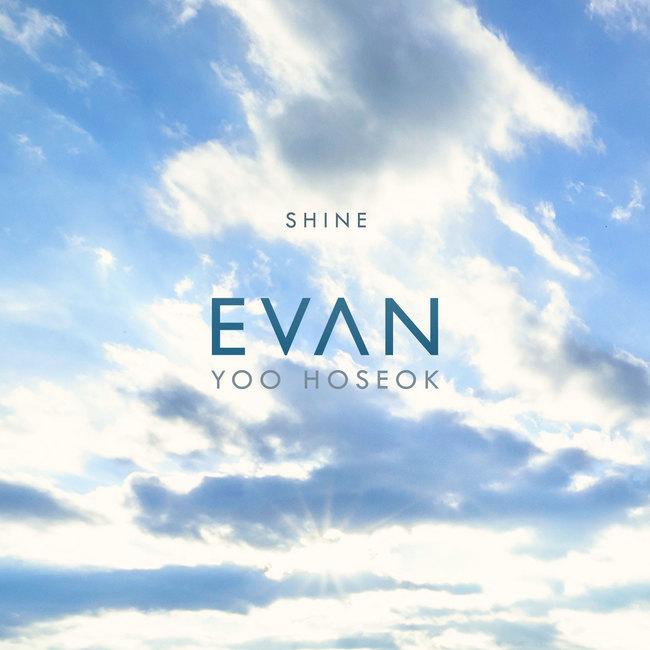 9일(목), EVAN 새 앨범 'Shine' 발매 | 인스티즈