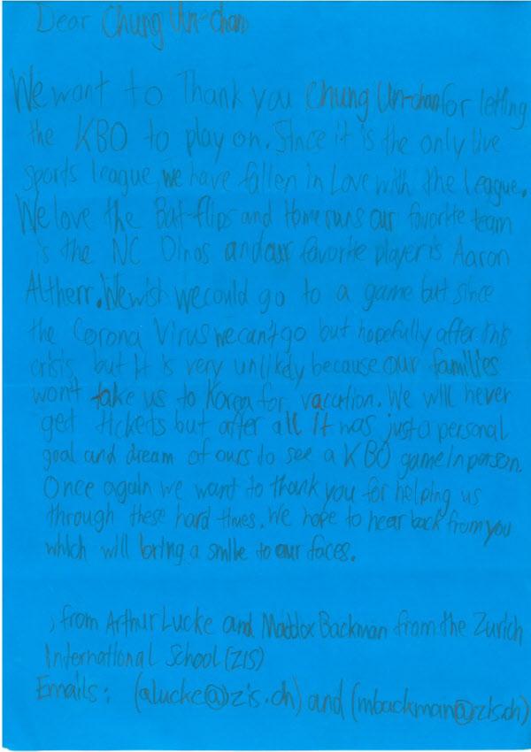 """스위스에서 KBO로 날아온 손편지..""""한국야구에 감사해요""""[마블(짝퉁) 토토 레이져 토토]"""