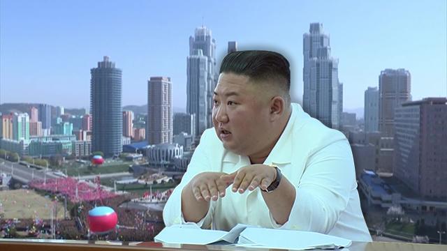 [남북의창] 평양에 무슨 일이?..평양민심 달래기 '몰두'[gd 토토|블랙잭카드게임]