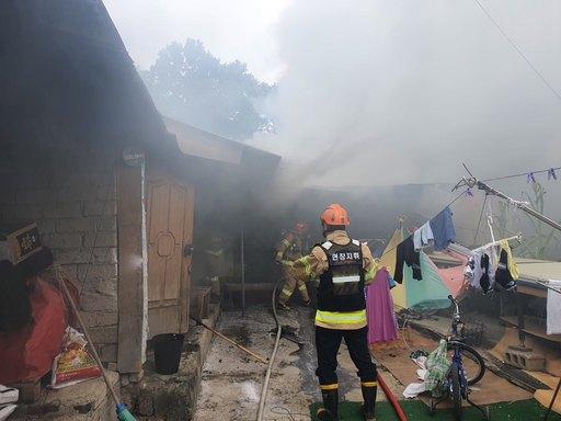 [속보] 세종서 주택 화재로 5살·7살 어린이 두 명 숨져 | 인스티즈