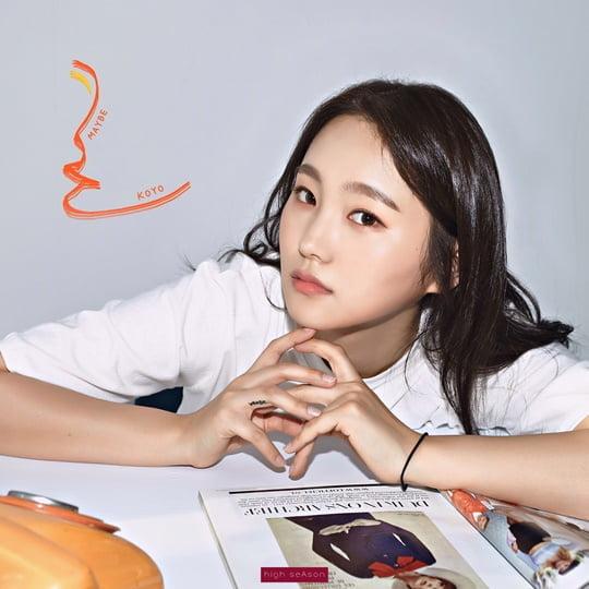 23일(목), KOYO(코요) 새 앨범 'Maybe' 발매 | 인스티즈