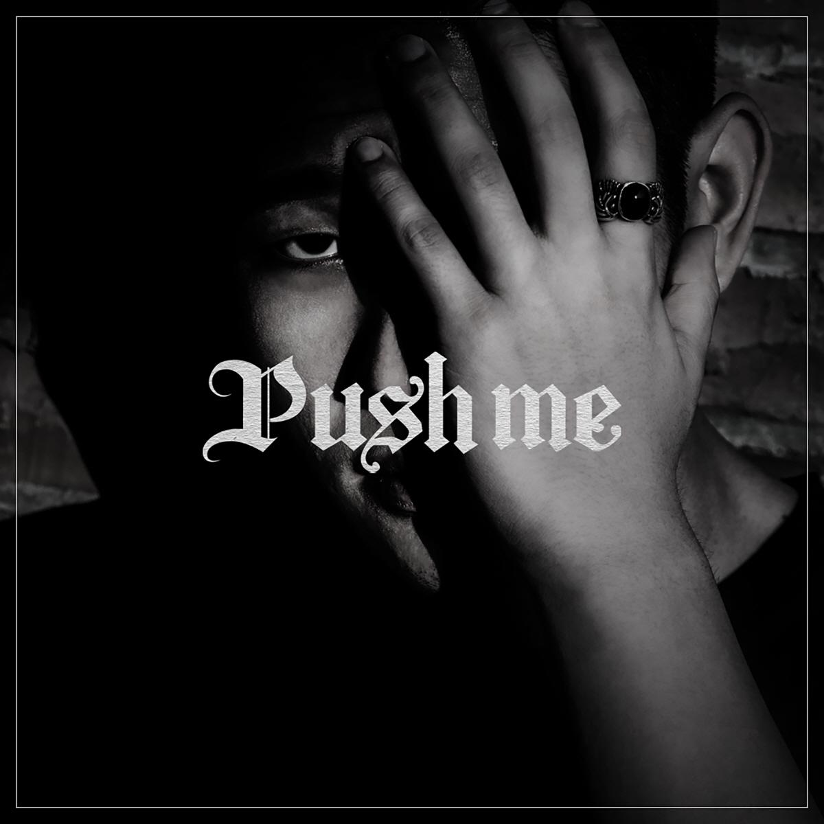 29일(수), 블루엘크(Bluelk) 싱글 앨범 'Push Me' 발매 | 인스티즈