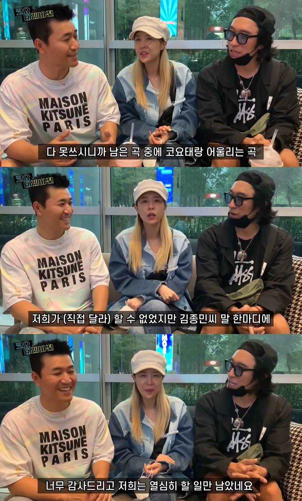 2일(일), 코요태 새 앨범 '아하(Oh My Summer)' 발매 | 인스티즈