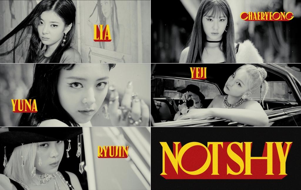 17일(월), ITZY 새 앨범 'Not Shy' 발매   인스티즈