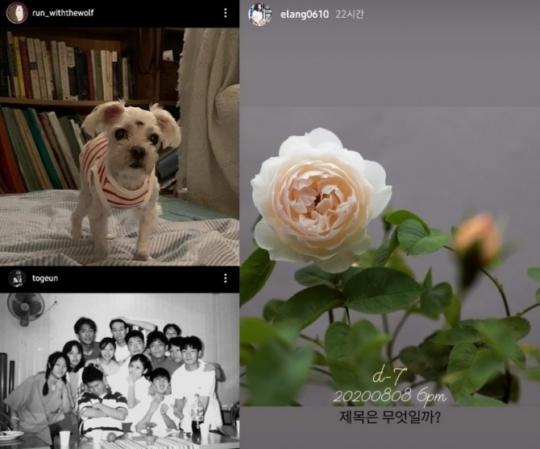8일(토) 디어클라우드(Dear Cloud) 싱글 앨범 '러버!(LOVER!)' 발매   인스티즈