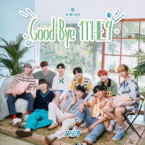 5일(수) 원더나인(1THE9) 미니 앨범 4집 'Good Bye 1THE9' 발매 | 인스티즈