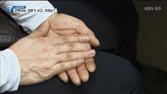 [심층취재] 6개월 마다 잘려나간 손가락..학교 급식 노동자들의 절규[BET24 토토|슬롯머신게임다운]