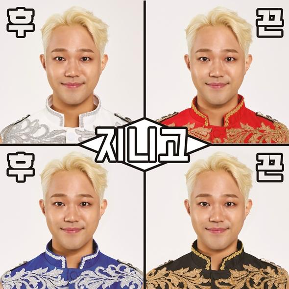 7일(금), 지니고 데뷔 앨범 '후끈 후끈' 발매   인스티즈