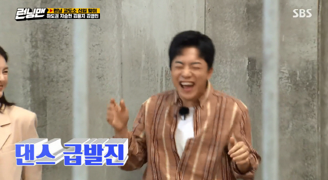 Running Man Kim Young Min Five Years Of Devotion Marriage 13th Year In Fact Husband Listens Well