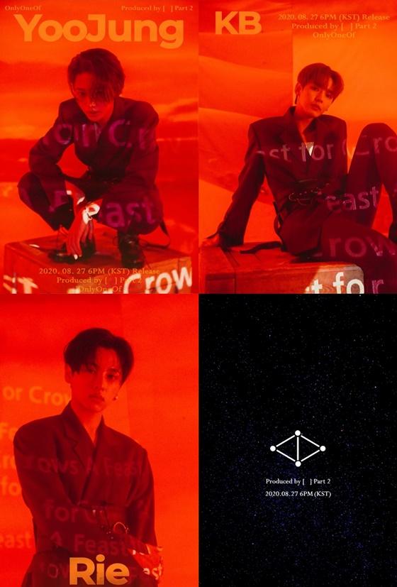 27일(목), 온리원오브(OnlyOneOf) 새 앨범 'Produced by [] Part 2' 발매 | 인스티즈