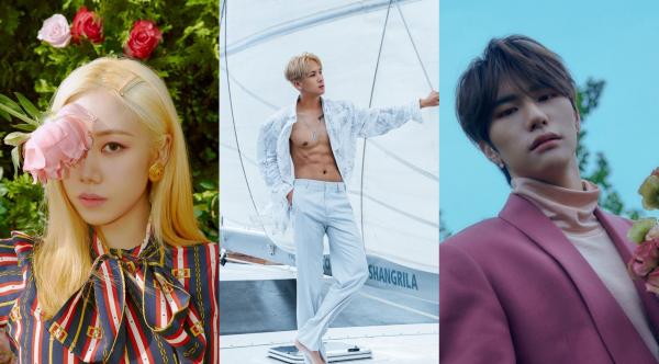 14일(금), 김남주+라비+강승석 프로젝트 앨범 '그 여름' 발매 | 인스티즈