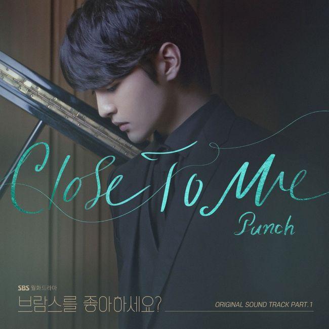 1일(화), 펀치 드라마 '브람스를 좋아하세요?' OST 'Close To Me' 발매 | 인스티즈