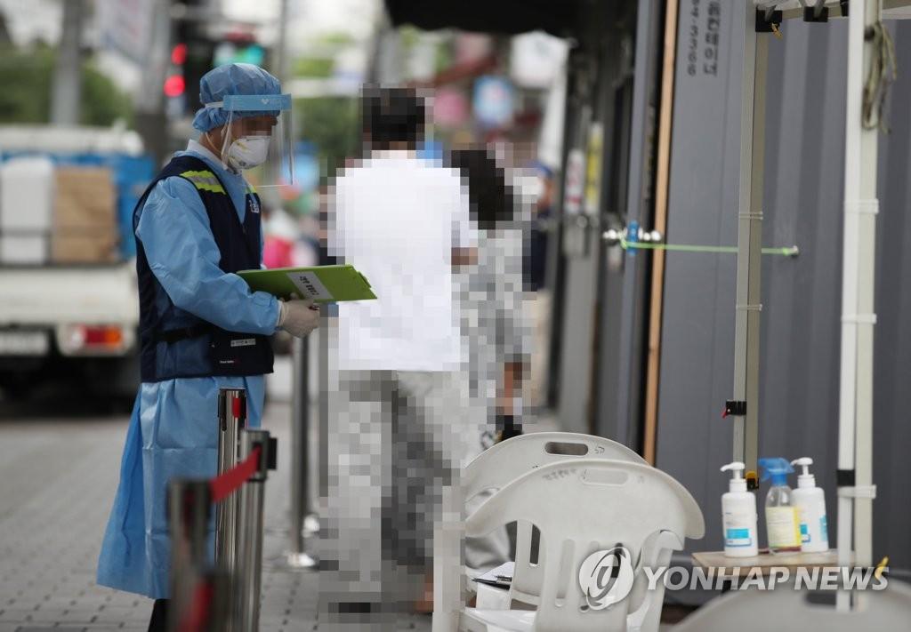 서울 집단감염 최소 17건 동시다발..어제 94명 신규확진(종합)[리조트 토토 kbo 토토]