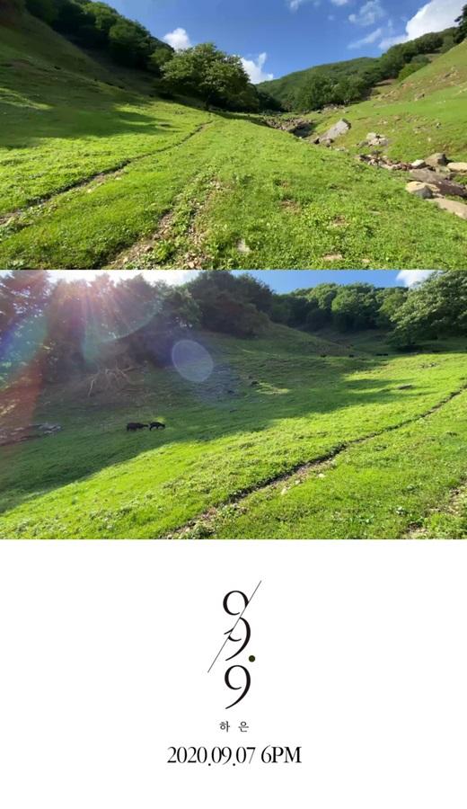 7일(월), 하은(HAEUN) 싱글 앨범 '99.9' 발매 | 인스티즈