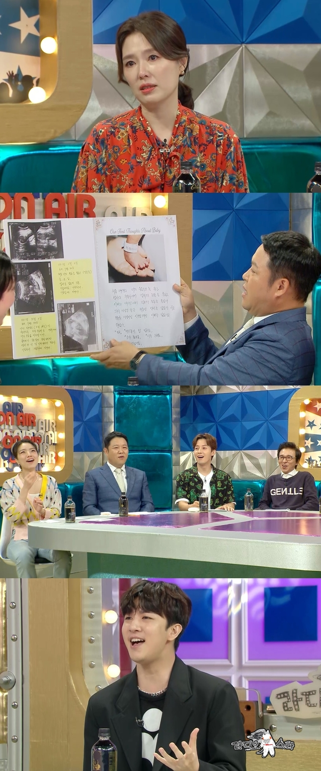 The MBC TV show Radio Star, which is scheduled to air at 10:50 p.m. on September 9, will feature Ha Hee-ra, featuring Ha Hee-ra, Choi Soo-jong, Itaeran, and Thunder.Ha Hee-ra tells the story of her sons and their two children through their works.First, park Bo-gum, the son of a youth record, reveals the story of overcoming the crisis, and says, Thank You to the Royal Navy, makes me wonder about the inner stage.Park Bo-gum and his son have been sent to the army twice this year alone, and he confesses that hes been breathing with Park Bo-gum.Ha Hee-ra also reveals why he is amazed by species DNA every time he sees his son, and he releases an episode titled Species Planted.Thunder, from the group M Black, has an unexpected friendship with Ha Hee-ra.In addition, his sister, Sandarakbak, will share why the radio star is better than the video star who plays mc.