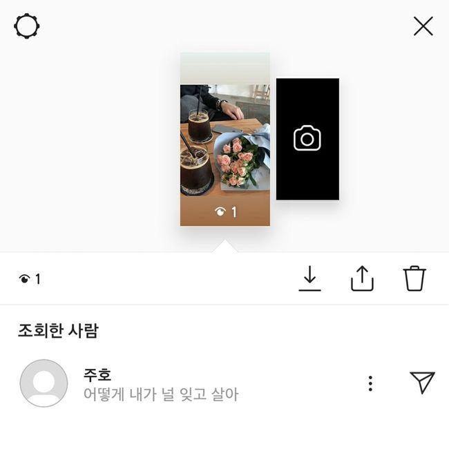 9일(수), 주호 디지털 싱글 '어떻게 내가 널 잊고 살아' 발매 | 인스티즈