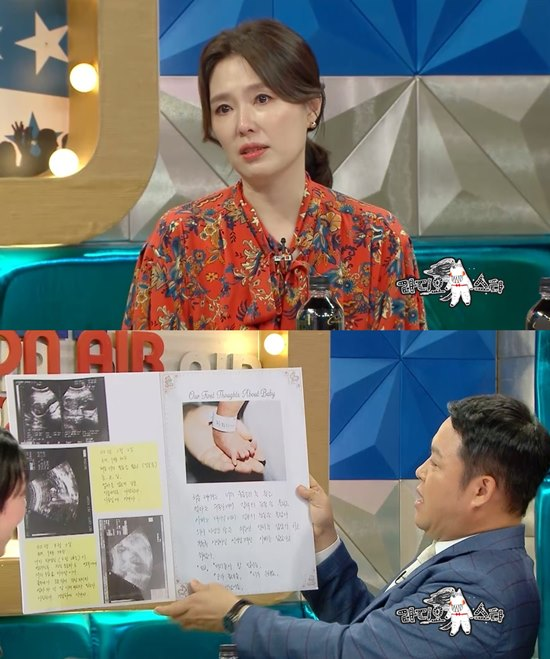 The MBC entertainment program Radio Star, which is scheduled to air on September 9, will feature Ha Hee-ra and his gum scabs, Choi Soo-jong, Itae-ran, and Thunder.Ha Hee-ra tells the story of two sons and their two children who have developed a bond through their works.  Park Bo-gum, a son in tvNs wall-to-wall drama Youth Records, which airs first, reveals an anecdote about overcoming the crisis, saying that he was grateful to the Navy to make him wonder about the inner workings.  In addition, the meticulous and meticulous Park Bo-gum will release an episode that has never been done with other actors, so it raises expectations.Ha Hee-ra, who revealed that he had been breathing with Park Bo-gum since sending son to the army twice this year, recalls his tearful memories of sons surprise declaration.  Ha Hee-ra couldnt hide her tears when son announced her arrival, and her husband, Choi Soo-jong, asked for sons ban on the day of his enlistment.  Ha Hee-ra wonders if hes going to expose chois tears, saying, Hes crying more.Ha Hee-ra also reveals why he is amazed by species DNA every time he sees son, revealing an episode of Species Planted de Species Nanda, which is enviable, and stimulates curiosity by revealing artifacts that are retained for his siblings, such as treasures acquired at the end of his legacy. Meanwhile, The Thunder from McBlack has an unexpected friendship with Ha Hee-ra.  He has developed a friendship with Ha Hee-ra through his past works, and he is a junior who has been known as Dong-yeon.In addition to ha hee-ra, who has appeared in the show for a long time, Thunder confesses why he recently contacted MBlack producer Bee to join The Rains Can syndrome, and why he became a self-proclaimed aggro after making the film.In particular, the radio star will tell you why his sister, Sandabak, is better than the video star who plays mc, and raises expectations.Radio Star airs every Wednesday at 10:50 p.m.