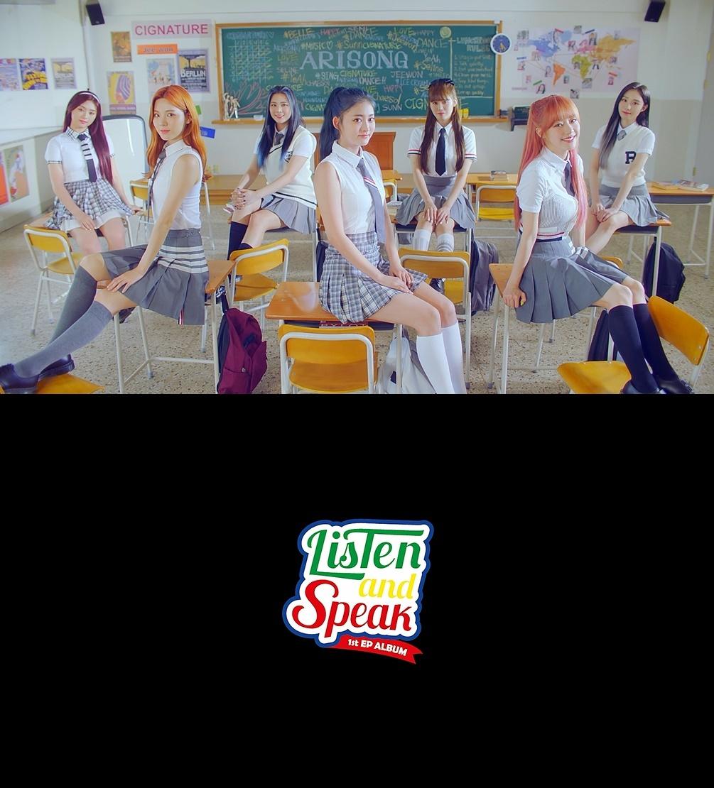 22일(화), 시그니처(cignature) 미니 앨범 1집 ''Listen and Speak' 발매 | 인스티즈