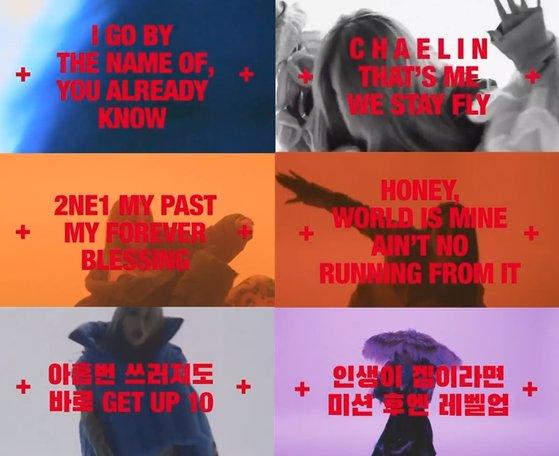 14일(월), CL(씨엘) 새 앨범 'POST UP' 발매 | 인스티즈