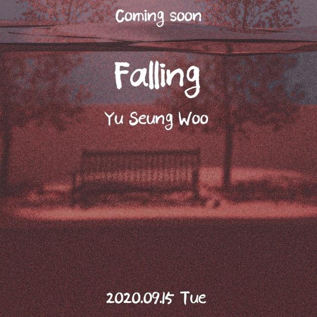 15일(화), 유승우 싱글 앨범 'Falling' 발매 | 인스티즈