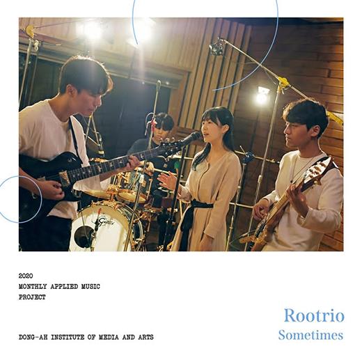15일(화), 루트리오(Rootrio)+민지운 월간 앨범 'Sometimes' 발매 | 인스티즈