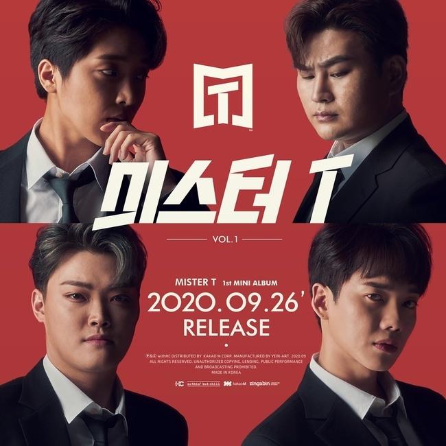 26일(토), 미스터T 미니 앨범 1집 '미스터T Vol.1' 발매 | 인스티즈