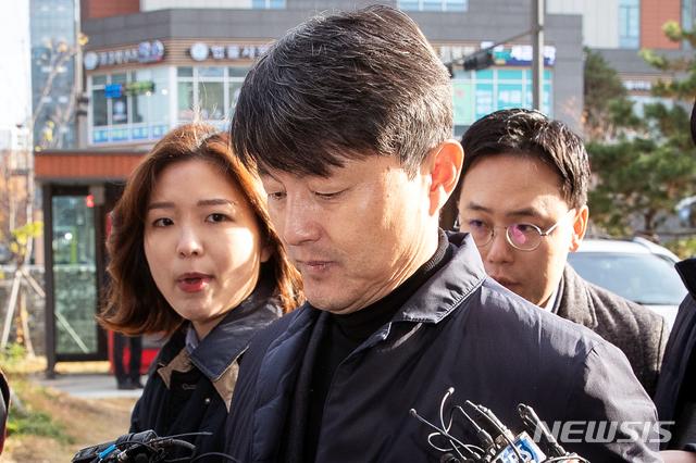 유재수, 조국 재판에 나온다..'감찰무마 의혹' 직접 증언[사이트명 토토|뮬란 토토]