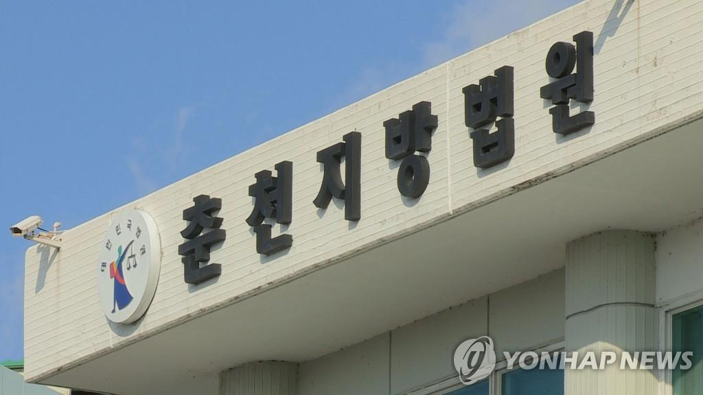 '땅값 상승 예상' 공유재산 매각계획 흘린 공무원 징역형[대구 딜러 학원|마카오 토토]
