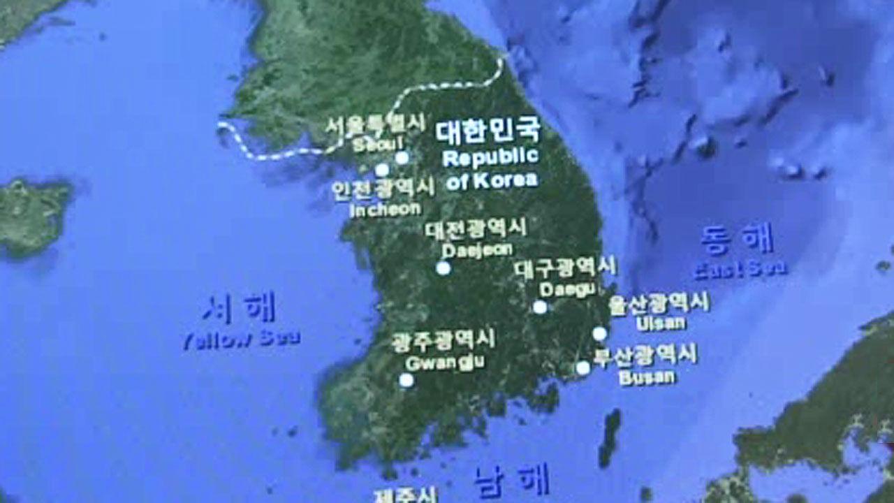 동해 · 일본해 대신 '번호'로..남은 과제는?[핀란드 토토|크라운 토토]