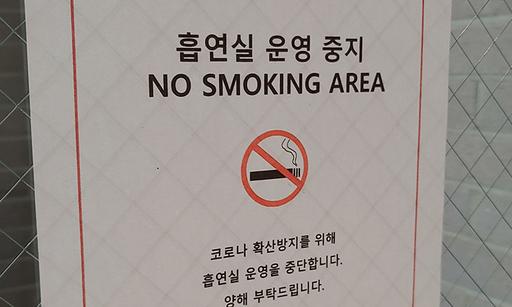 '다닥다닥·뻐끔뻐끔·퉤퉤'.. 코로나 사각지대 카페 흡연실 [김기자의 현장+][vip 토토|브라보 토토]