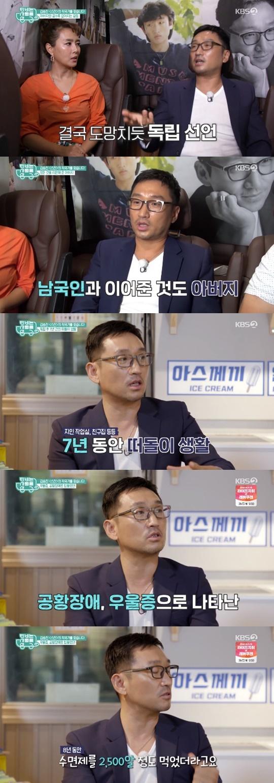 'TV는 사랑을 싣고' 김승진, 7년간 떠돌이 생활..마음의 병까지[아만다 토토|피엔지 토토]