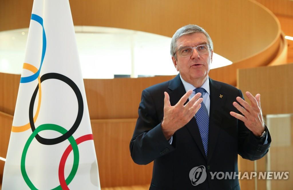 평창올림픽 성공 이끈 바흐 IOC위원장..北참가·남북단일팀 주도[플레이벳 토토 추천스톰릴깨임]