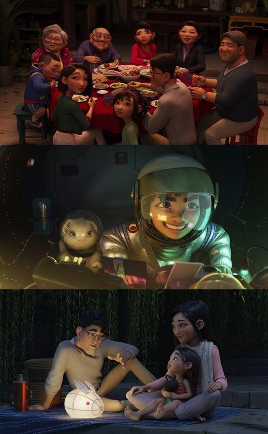 25일(금), 오마이걸 유아 넷플릭스 영화 '오버 더 문' OST '로켓 투 더 문!' 발매 | 인스티즈