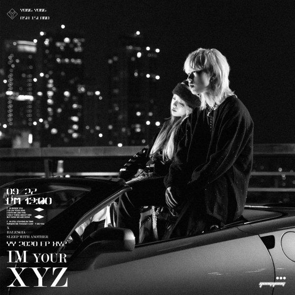 27일(일), 용용 미니 앨범 1집 'im your xYz' 발매   인스티즈