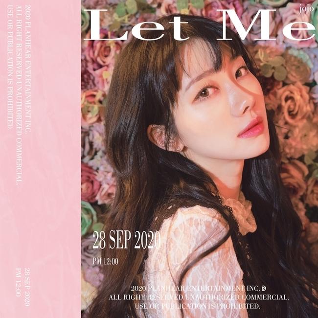 28일(월), 조조(jojo) 새 앨범 'Let Me' 발매   인스티즈