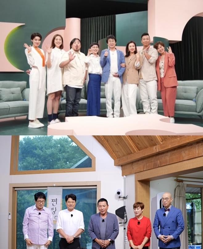 JTBC가 쏘아올린 공, 8090 코미디언들의 귀환 [TV공감][모비딕? 토토|미국카지노딜러]