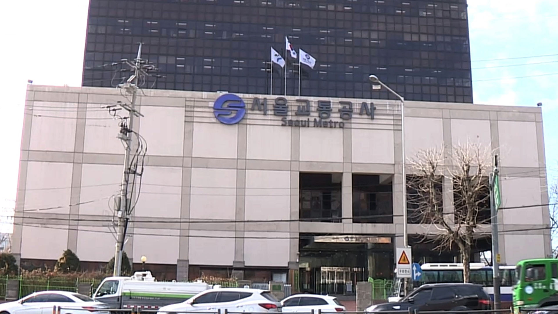 [단독] 임용 대기자 방치하고 신입직원 뽑은 서울교통공사[핀란드 토토|사이트명 토토]