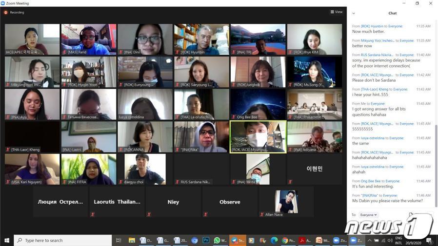 한국·인니·말레이 학생들, 온라인으로 '코로나 극복 방안' 토론[모히또 토토|아난티 토토]