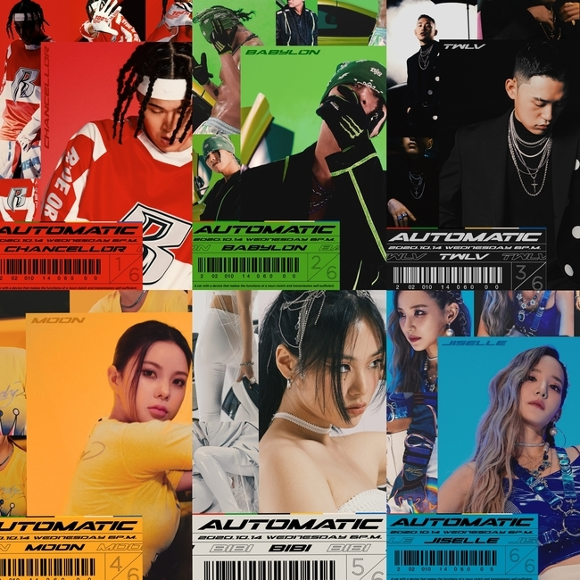 14일(수), 챈슬러(CHANCELLOR) 프로젝트 앨범 'AUTOMATIC' 발매 | 인스티즈