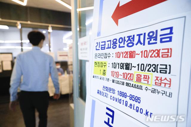 '코로나19 재확산' 대구·경북 9월 취업자 전년대비 하락[마린 토토|아스터 토토]