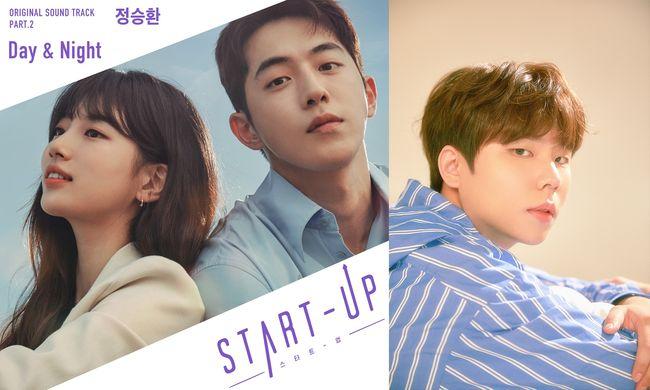 18일(일), 정승환 드라마 '스타트업' OST 'Day & Night' 발매 | 인스티즈