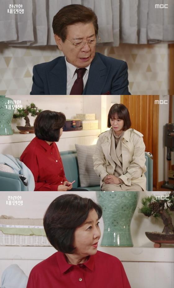 '찬란한 내 인생' 이정길, 대표이사 해임→심이영 집으로[채널나인 토토 ea스포츠? 토토]