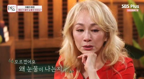 '강호동의 밥심' 박해미, 子 황성재 노래에 오열..2년 전 심경 고백 [종합][골드시티 토토|새벽집 토토]