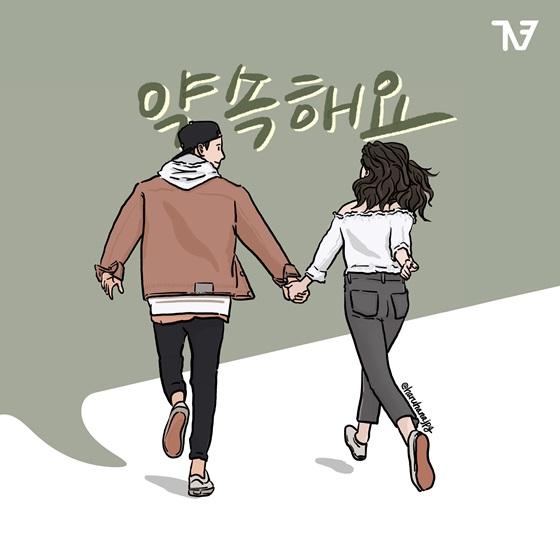 20일(화), 준킴 싱글 앨범 '약속해요' 발매   인스티즈