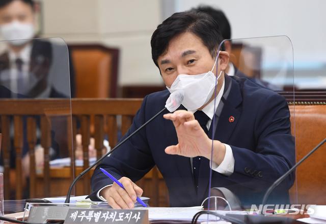 '공짜 피자 배달' 혐의 원희룡 제주지사, 오늘 첫 재판[왁스 토토|골목대장 토토]